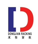 Nanjing Dongjian Racking Manufacturing Co., Ltd
