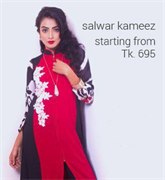 unstitched salwar kameez in bd