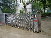 The Rolling Gate Company